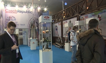 BOTAS - products exposition